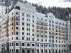 Внешний вид гостиницы