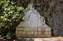 Памятник павшим красноармейцам