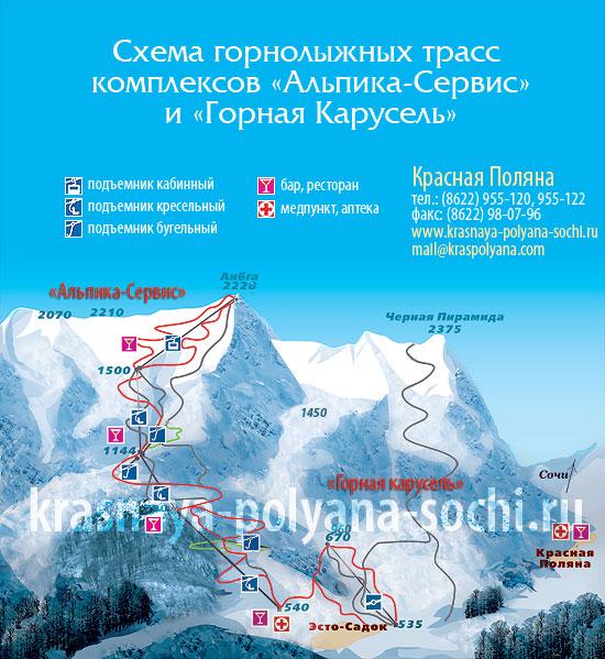 Горные лыжи адыгея схема трасс