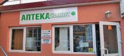 Аптека, МУП г. Сочи