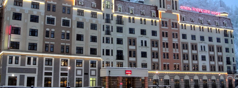 Mercure Hotel Rosa Khutor