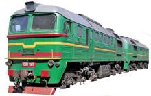 как добраться поездом в Красную Поляну