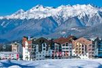 фото Rosa Ski Inn