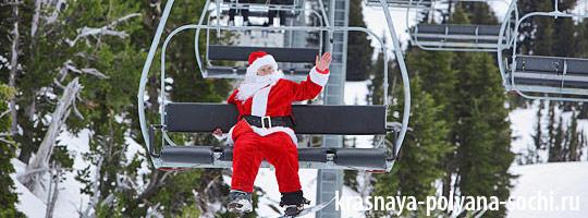 Новый год Красная Поляна 2017 и Рождество