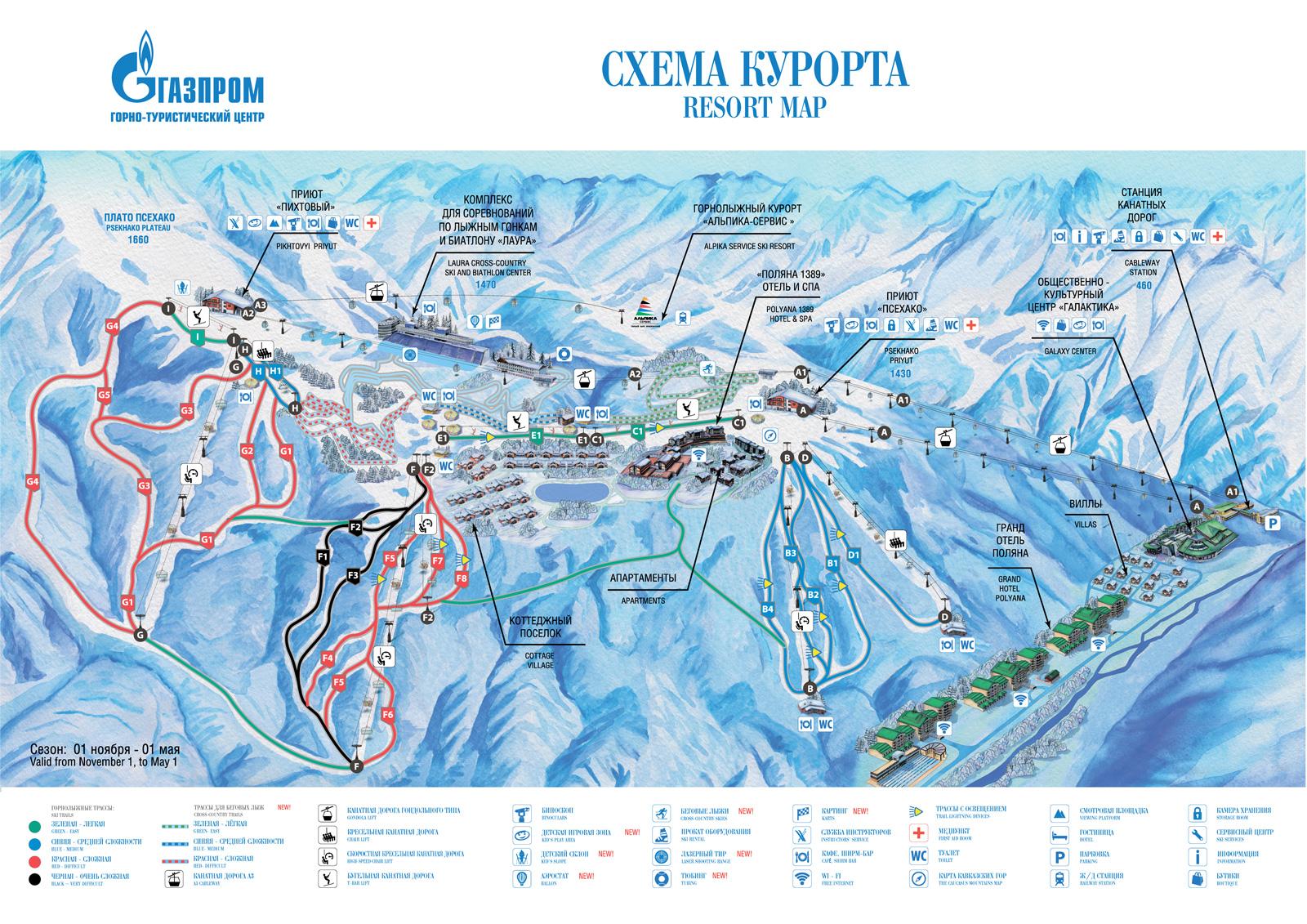 Схема трасс Газпрома 2014