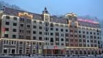 фото Mercure Hotel Rosa Khutor